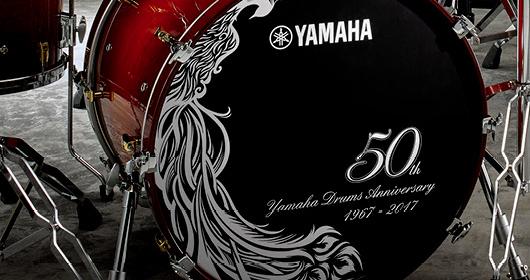 YAMAHA DRUMS SHOW: 26 NOVEMBRE 2017