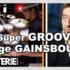 5 Super Grooves de SERGE GAINSBOURG